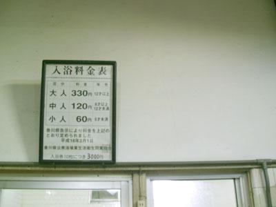 110603-ebisu04.jpg