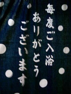 110603-ebisu06.jpg
