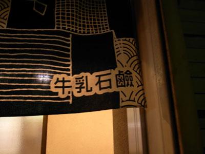 110615-nishiki04.jpg