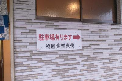 110615-nishiki05.jpg