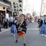 高松秋の祭り 仏生山大名行列