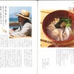 秋の瀬戸内国際芸術祭は、本島で島スープ!!