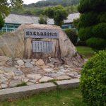 粟島『島のじいちゃんが行った世界の港町』