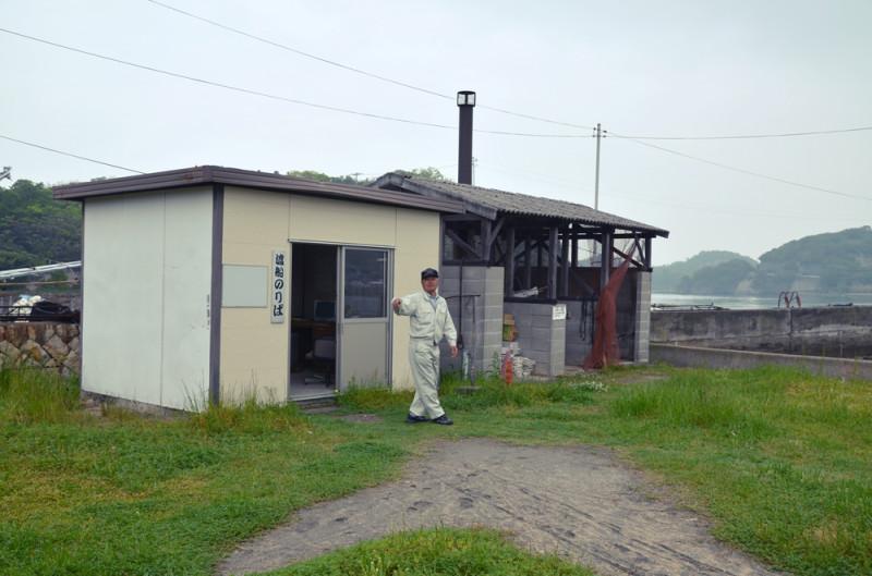 沖之島渡船場