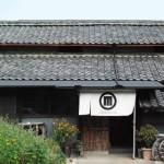 【11月24日(日)】 小豆島で唯一の酒造「森國酒造」で皆谷尚美さんの秋のひだまりコンサート