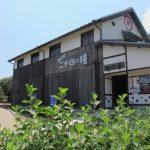 小豆島「書肆海風堂」に行きました。