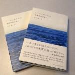 小豆島ゆかりの俳人、尾崎放哉の生誕記念行事が開催されます