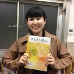 島のお菓子「SWEETS BOOK(スイーツブック)」の感想が届きました!