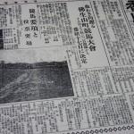 仏生山競馬の開催
