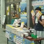 宮脇書店と、さぬきマルシェで店頭販売しています!