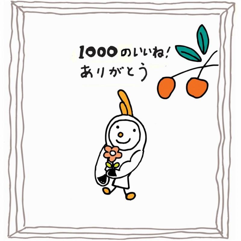 setochan1000