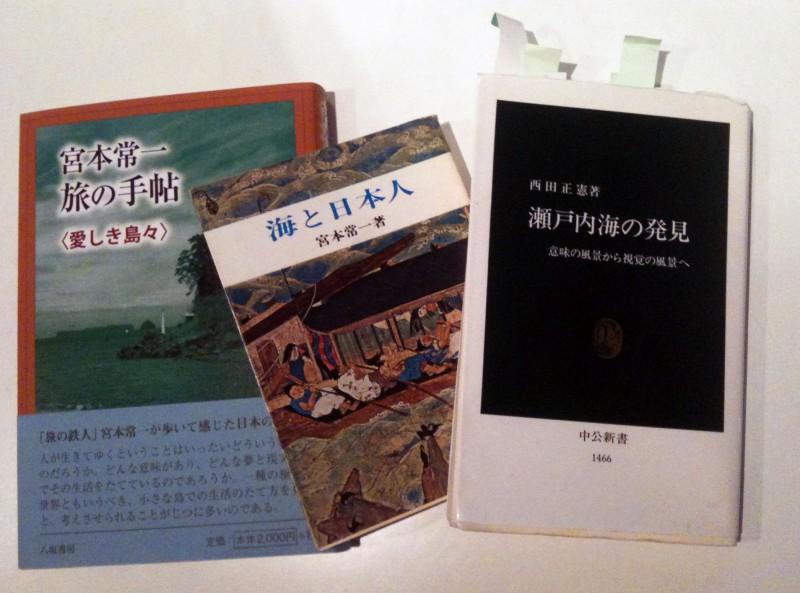 瀬戸内海の本