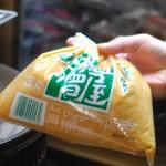本島の島スープにも使われている塩屋味噌