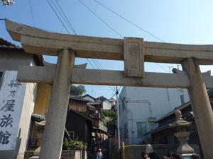 豊玉姫神社_鳥居