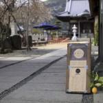 小豆島の肥土山(ひとやま)地域に「ひとやま 寺カフェ」がオープン!