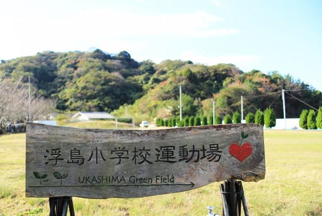 浮島_04
