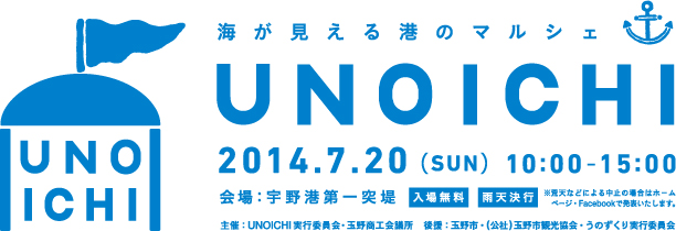 unoichi_title2