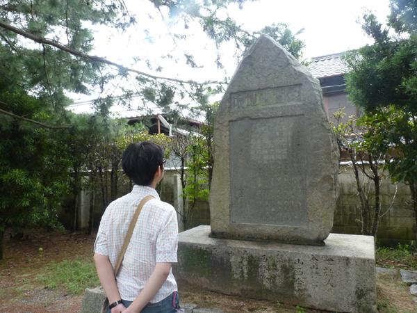 魚堂遺址碑