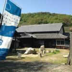 醤の郷の「小豆島カタチラボ」そばに建つ大きな石碑